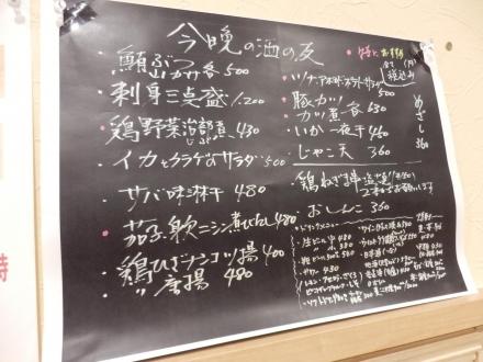 そばせい (7)
