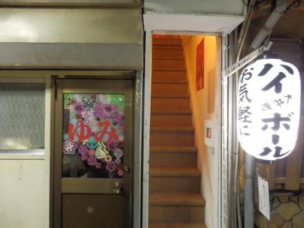 大井町ハイボール (11)