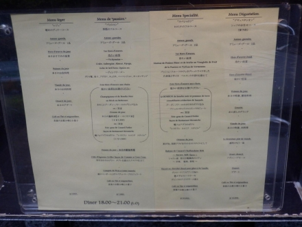 レストランヒロミチ (2)