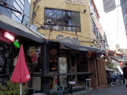 bar 亜米利加橋 (8)