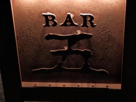 BAR 五 (1)