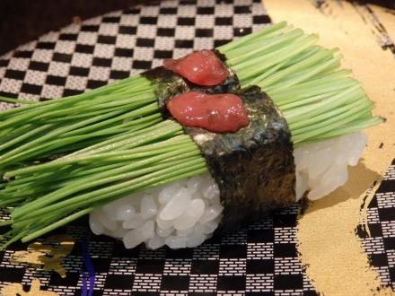 銚子丸 (45)
