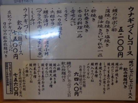 まほろば (20)