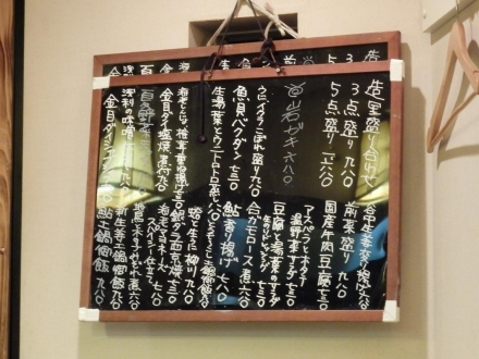 由良 (53)