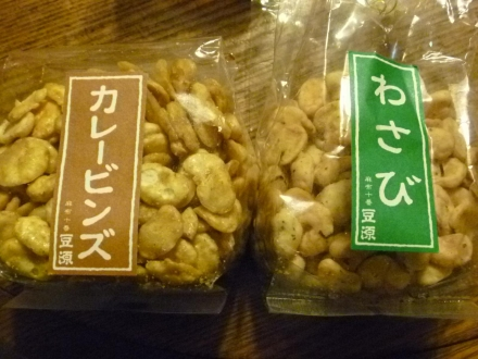 豆源 (1)