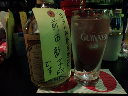 PUB HOUSE OZ (14)