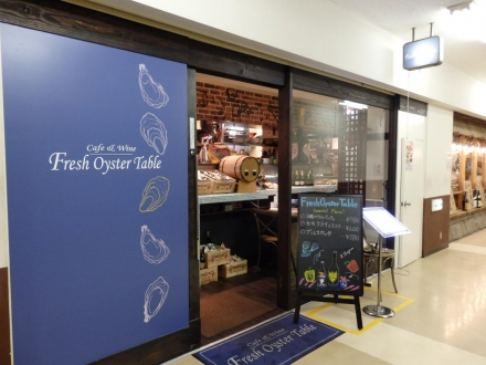 Fresh Oyster Table (3)
