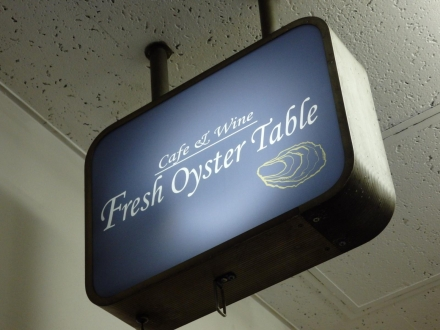 Fresh Oyster Table (4)