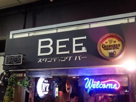 BEE (24)