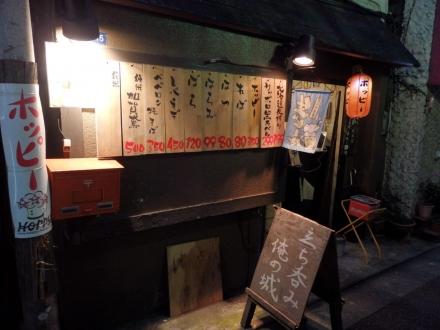 俺の城 (7)