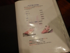 P3047794.jpg