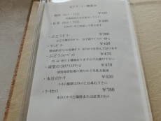 P4160499.jpg