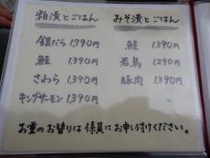 P9031075.jpg
