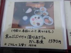 P9031079.jpg