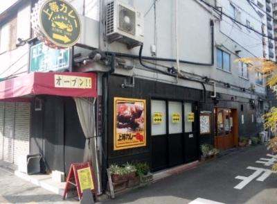140221上等カレー鶴橋店外観