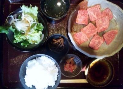 140308あじ蔵上肉定食1400円