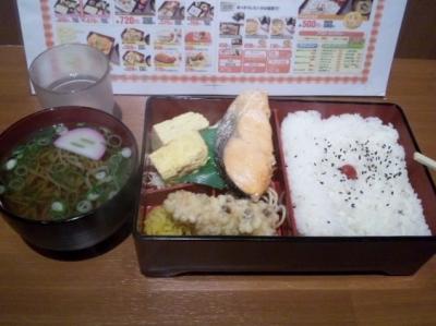140326お弁当物語食堂しゃけ定食470円ミニそば変更+80円