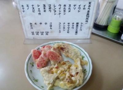 140428大西天ぷら各70円ショウガ、イカ、野菜かき揚げ