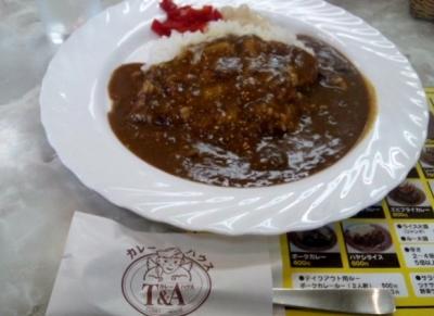 140429TA桜川南店チーズカレー600円
