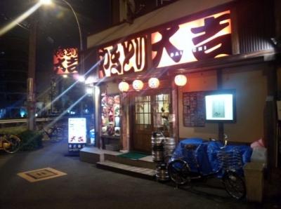 140814大吉東三国店外観
