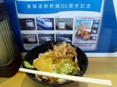 140820住よしJR名古屋駅・新幹線下りホーム店きしめん冷420円