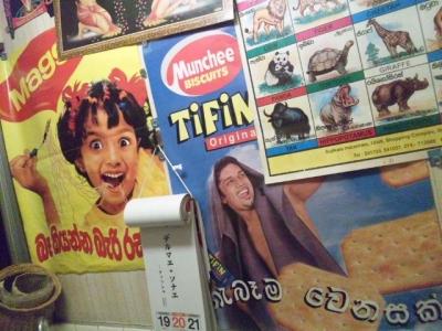 140420印度亜ポスター