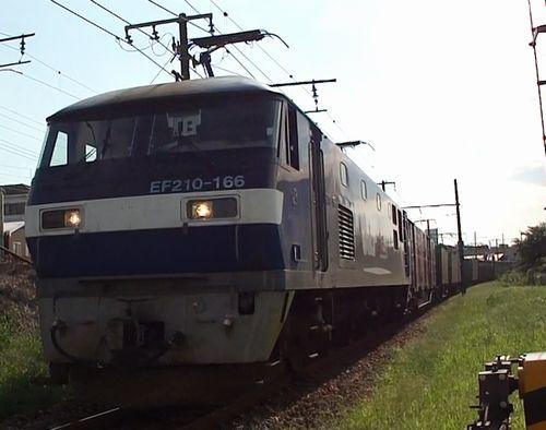EF210-166