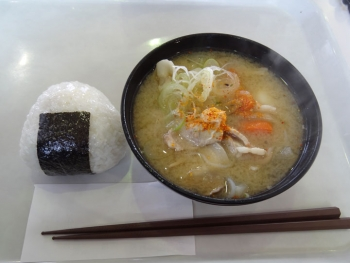 tazawakoski2014032306.jpg