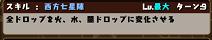 はく3 - コピー