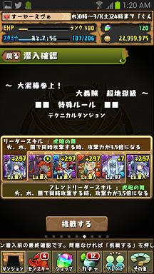 むかきんごえもん (5)