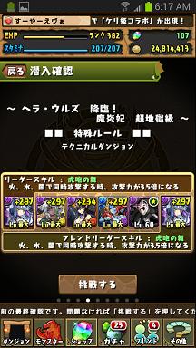 のーーこん (9)