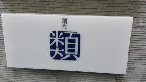 20140428_074446.jpg