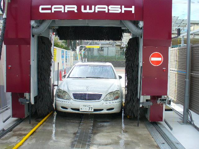 ドライブスルー洗車