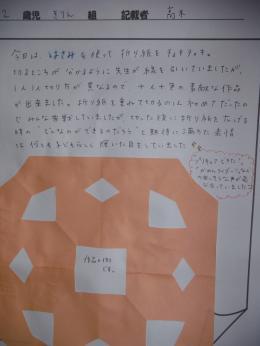 DSCF0446_convert_20140306082614.jpg