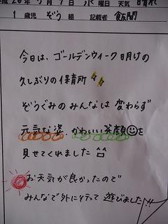 DSCF0898.jpg