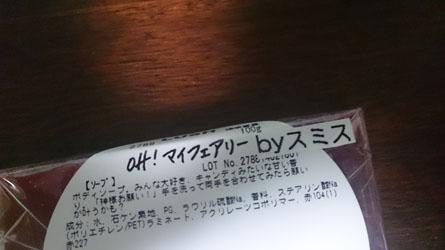 20140406_9.jpg