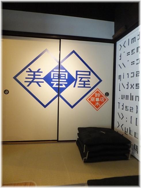 blog0831_142143.jpg