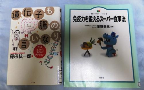 blog_0802_161240.jpg