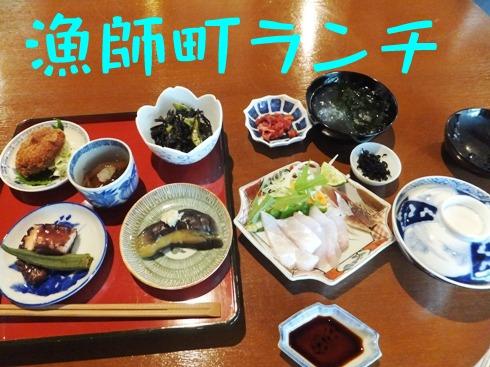 blog_0831_134928.jpg