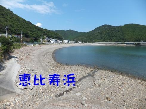 blog_0831_143721.jpg