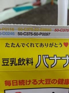20140714_114233.jpg