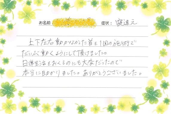 CCI20140506_0000.jpg
