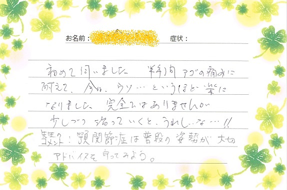 CCI20140506_0001.jpg