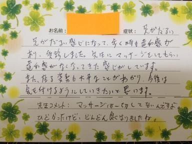 suzuki60_20140429200227004.jpg