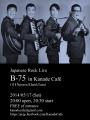 140517 B75 Live