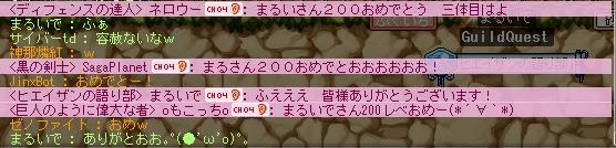 Maple140817_154418.jpg