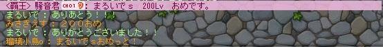 Maple140817_230613.jpg