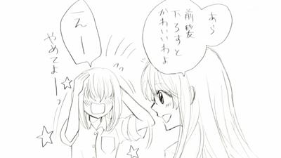 月刊少女野崎くん 第11話