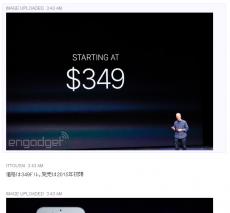 Apple Payにも対応。時計で支払いや認証価格は349ドル。発売は2015年初頭