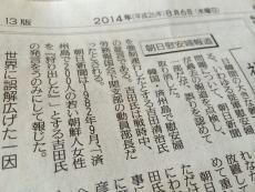 『狩り出した』じゃなくて「駆り出した」なんじゃないの?本当は。 http://www.yomiuri.co.jp/editorial/20140805-OYT1T50178.html